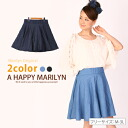 Dungarees flare culottes Marilyn original S ... big size Lady's ska - ト SKIRT bottom free M L LL 3L 11 13 15 maternity looking thinner