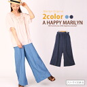 Dungarees baggy pants Marilyn original S ... big size Lady's underwear PANTS pants M L LL 3L 11 13 15 maternity looking thinner BIG large size[]