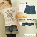 L-large size ladies shorts ■ hem rollup denim shorts Marilyn original S-large size Womens pants shorts PANTS SHORT PANTS DENIME denim W73 W76 W80 W84 W88 W92 [[42444048]]