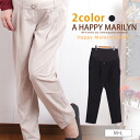 Maternity underwear underwear PANTS maternity maternity maternity with tuck— Nursing clothes M L 11 maternity