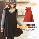 M-large size Womens tunic tops with Thailand A line sleeveless tunic Marilyn original TUNIC jumper skirt Janica M L LL 3 l 11, 13, 15, [] * []