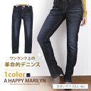That revolution デニンス evolves more! The size Lady's underwear PANTS DENIME do Nimes pants LL 3L 4L 5L 6L 13-15-17-19 looking thinner that super stretch denim skinny pants Marilyn original S ... has a big
