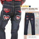 Big size Lady's denim underwear logo and heart design denim underwear PANTS pants DENIME do Nimes W76 W80 W84 maternity looking thinner BIG large size[[11151-3]]
