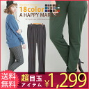 Was the size Lady's leggings ■ back raising that M ... had a big; or the ■ Marilyn original spats M L LL 3L 4L 5L 6L 11 13 15-17-19-21 size grain easy for beautiful leg ten minutes at length レギパン elasticity preeminence