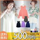 L ... big size lady's tops ■ round heme no sleeve drape tunic ■ original tunic TUNIC tunic no sleeve L LL 3L 4L 11-13-15-17 [[417459]] Slightly bigger