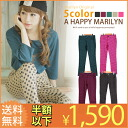 * M-large size Womens pants dot skinny pants long-length original Marilyn pants PANTS レギパン W64-W92 M L LL 3 l 4 l 5 l 11, 13, 15, 17, 19, [] * [] *** []