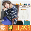 It is ■ SHORTPANTS shortpants PANTS pants LL 3L 4L 11 13 15 17 [[B65TA-5078]] with big size Lady's underwear ■ color short pants stretch material & waist rubber easily Slightly bigger (casual mail order Rakuten)