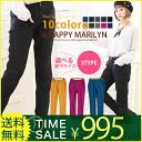 L-large size Womens pants ■ color twill Pagans kalabari rich! ■ original leg pain skinny pants L LL 3 l 4 l 5 l 6 l 13, 15, 17, 19, [[MYP-2368CL-74]] * [[MYP-2368CL-82]] (black Black natural spat fall paginas)