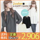 M-large size ladies blouse ■ add new colors! Race switching chiffon seven minutes moderately sleeves long sleeves t-shirt cotton lace casual down ■ large original M L LL 3 l 4 l 11, 13, 15, 17, Y4 [[M-479]] * [[Y421479]]
