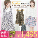 Large size one piece summer ■ choose from 3! Drape design sleeveless balloon dress ■ original one-piece - Su one-piece one piece free M L LL 3 l 4 l 11, 13, 15, 17, [[Y420633]] OMMOP