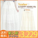 M-large size ladies skirt ■ long cute switching fabric lace frill skirt cotton 100% ☆ ■ ska-g. long ska-g. large SKIRT long skirt M L LL 3 l 4 l 9, 11, 13, 15, 17, [[635351]]