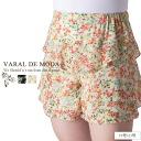 * Large size Womens shorts ■ floral frilshorts ■ pants PANTS pants shorts large SHORTPANTS shortpants 19 No. 23 [[P416-08]]