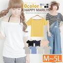 M-large size Womens tops ■ wide neckline short sleeves sewn decortescchigli fascinated by ♪ ■ original cutter-cutter-M L LL 3 l 4 l 5 l 11, 13, 15, 17, 19, larger [[430195]]