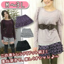 / Marilyn original ☆ dot pattern frill skirt 9 .11 .13 .15 /M,L,2L,LL,3L,11, 13, 15 ska - ト