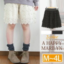 Of the size Lady's underwear ■ short pants cotton which M ... has a big is gradually sweet in a race thoroughly; ■ Marilyn original underwear PANTS pants M L LL 3L 4L 11-13-15-17 [[810105]] **[[Y4810105]] (summer clothes mail order Rakuten which a joke h