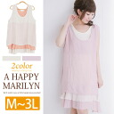 M-large size Womens tunic ■ layered style sleeveless tunic flower motif natural and cute ■ large Marilyn original TUNIC-free M L LL 3 l 11 no. 13, no. 15, Y4 [[809392]]