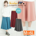 I am available from the size Lady's underwear ■ middle long length which M ... has a big! Gaucho pants ■ original PANTS pants M L LL 3L 4L 5L 6L 11 13 15-17-19-21 [[430028]] **[[430029]] Slightly bigger