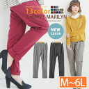 A lower part of the body is with the size Lady's underwear ■ long length tuck underwear tuck which M ... has a big, and to be worried about naturally neatly cover ■ original underwear PANTS pants M L LL 3L 4L 11-13-15-17 [[430066]] Slightly bigger