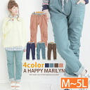 M-large size Womens pants ■ WestLB Stretch Twill roll-up pants cute & casual a Stretch Twill pants ■ pants M L LL 3 l 4 l 5 l 11, 13, 15, 17, 19, [[6684810]]