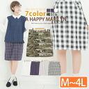 M-large size ladies skirt ■ till knee-length skirt to fit various code! ■ skirt ska - g large SKIRT skirt M L LL 3 l 4 l 9, 11, 13, 15, 17, [[635056]]
