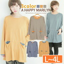 L-large size Womens tops ■ simple color scheme switching long sleeve tunic from shine color scheme design ■ tops tunics oversized TUNIC tunic L LL 3 l 4 l 11, 13, 15, 17, [[AG-4019]]