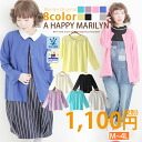 M-large size ladies Cardigan ■ UV absorption drying solid long sleeve Cardigan this season are one piece and very convenient! ■ Sun protection UV cut M L 3 l 4 l LL 11, 13, 15, 17, [[GTS2577]]