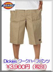 ディッキース