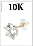 10K(10金)・14K(14金) ピアス
