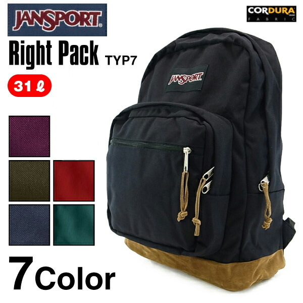 price of jansport backpack in philippines Backpack Tools