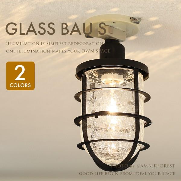 GLASS BAU (S) LT-1148