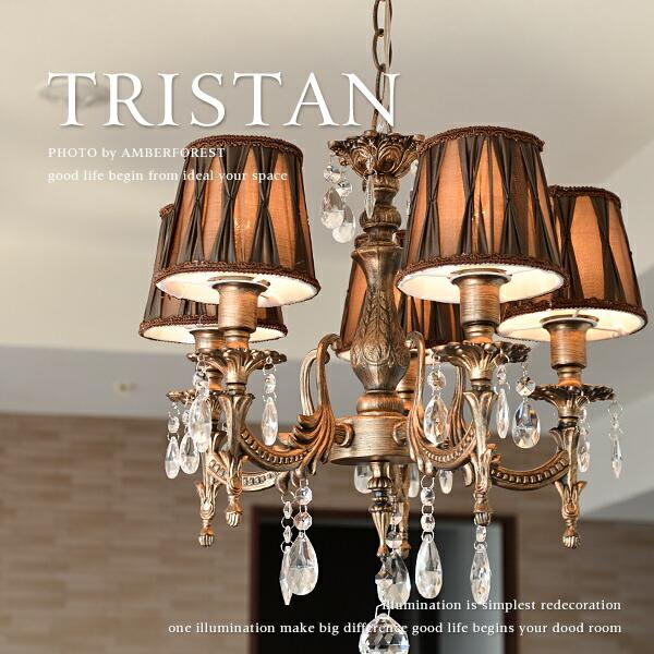 TRISTAN OB-082/5H