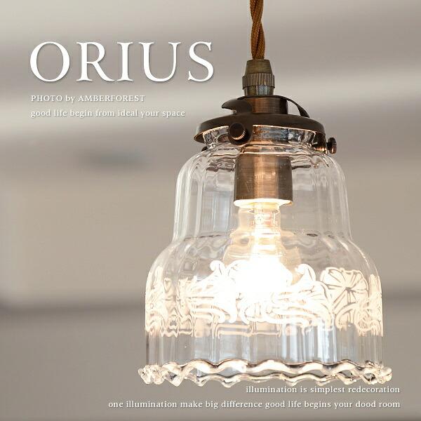 ORIUS FC-115 SET