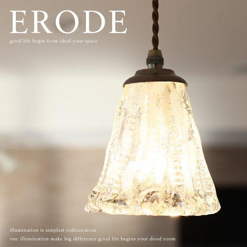 ERODE FC-247 SET