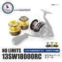 Fg-so-13sw18000rc_01