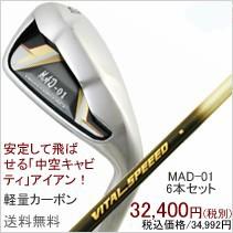 IRON MAD-01 VITAL SPEEED 6�ܥ��å�