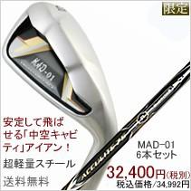 IRON MAD-01 ACCULITE75 6�ܥ��å�