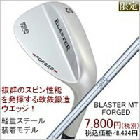 WEDG BLASTER MT FORGED N.S.PRO950GH
