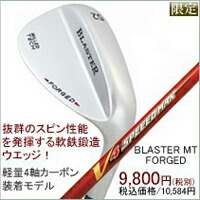 WEDGE BLASTER MT FORGED V4 SPEEED MAX RED