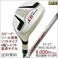 UT FX GT MAD BLACK V4 SPEEED MAX SILVER