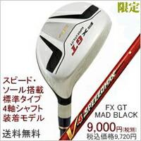 UT FX GT MAD BLACK V4 SPEEED MAX RED