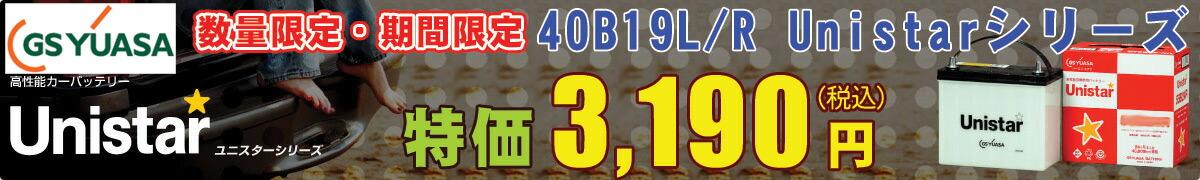 GB-UN-40B19����