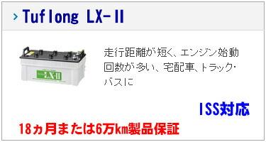 LX2�����