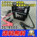 엔진 점프 스타터 SG-6000 대 자동 공업 휴대용 전원 방재 상품 メルテック 대형 차 농기계 용 배터리 향상으로 배터리 (26Ah) 내장