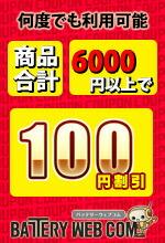 100��