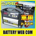 자동차 배터리 충전기 오메가 프로 OP-0002 배터리-충전기 AC DELCO 동급