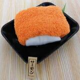 タオル寿司サーモン