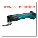 Imgrc0064620600