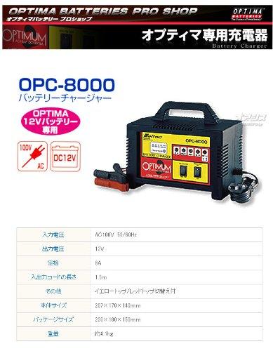 opc-8000-02.jpg