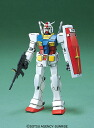 FG 1/144 RX-78-2 Gundam Plastic Model(Back-order)