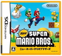NDS New Super Mario Bros. (Nintendo DS Ver.)